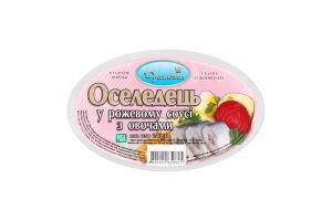 Сельдь в розовом соусе с овощами Русалочка п/у 250г