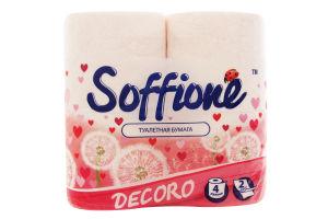 Туалетная бумага розовая Decoro Soffione 4шт