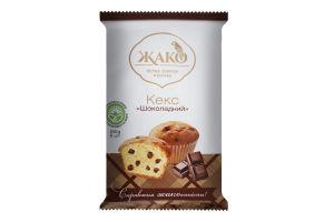 Кекс Шоколадний Жако м/у 240г