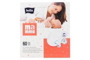 Вкладыши лактационные с липкой полоской Mamma Bella 60шт