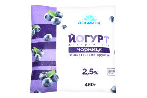 Йогурт 2.5% Чорниця Добриня м/у 450г