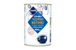 Оливки Премія черные с косточкой крупные пастериз