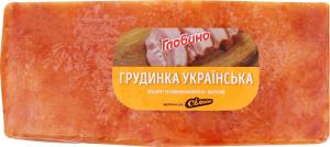 Грудинка Глобино для Сільпо Украинская к/в в/с в/у