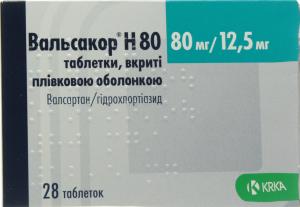 Вальсакор H-80 80 мг №28 тб.