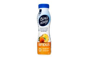 Біфідококтейль 1.5% Апельсин-ананас Bifidus Біла Лінія п/пл 250г