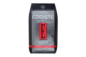Кава натуральна в зернах середньообсмажена Noir Egoiste cafe м/у 1000г