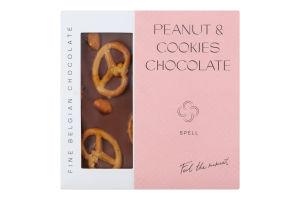 Шоколад молочний з арахісовою пастою, журавлиною та печивом Peanut&cookies Spell к/у 110г