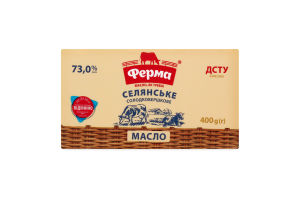 Масло 73% сладкосливочное Крестьянское Ферма м/у 400г