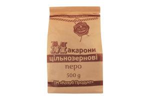 Макароны цельнозерновые перо Козуб продукт м/у 500г