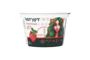 Йогурт 2.5% з наповнювачем Полуниця Мавка Галичина ст 170г