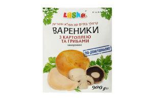 Вареники з картоплею та грибами заморожені Laska м/у 900г