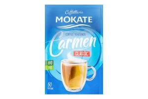 Сливки сухие Carmen Classic Mokate Caffetteria д/п 200г