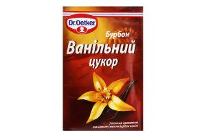Цукор ванільний з натуральною Бурбон ваніллю Dr.Oetker 8г