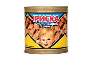 Молоко згущене Іриска Первомайськ з/б 370г