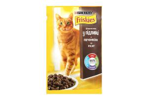 Корм для взрослых котов с печенкой в подливке Friskies м/у 100г