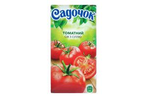 Сок томатный с солью Садочок т/п 0,5л