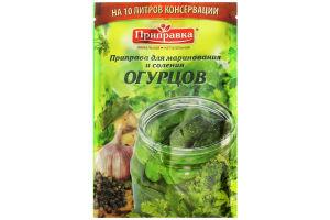 Приправа для маринования и соления огурцов Приправка м/у 45г