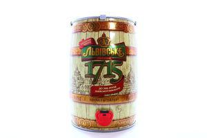 Пиво Львівське 1715 Преміум Лагер 5л х5