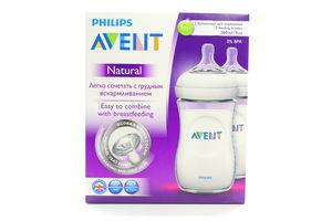 Пляшечка Avent Natural для годування 260мл 2шт SCF693/27