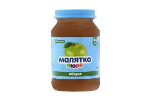 Пюре для дітей від 4міс Яблуко Малятко с/б 180г