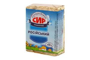 Сир плавлений 45% Російський Білоцерківський м/у 90г