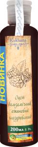 Уксус бальзамический ежевичный глазированный Kukhana п/бут 200мл