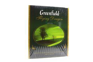 Чай зеленый Flying Dragon Greenfield к/у 100х2г