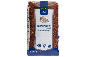 Рис красный нешлифованный длиннозерный Metro Chef м/у 500г