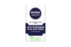 Гель для обличчя Для чутливої шкіри Nivea Men 50мл