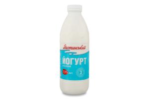 Йогурт 1.5% Класичний Яготинський п/пл 850г