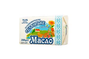 Масло солодковершкове 72.5% Селянське Молокія м/у 200г