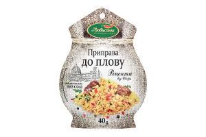 Приправа К плову Рецепты от шефа Любисток 40г