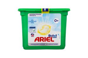 Средство моющее синтетическое жидкое в растворимых капсулах Для чувствительной кожи Ariel 20х24.2г