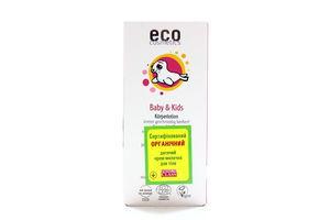 Крем-молочко Eco Cosmetics дитячий 200мл