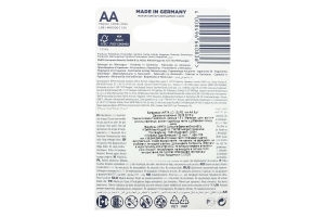 Батарейка Alkaline AA Longlife Varta 6шт