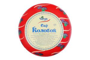 Сир 45% твердий Колобок Чортків кг