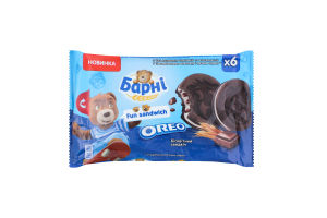 Пирожное бисквитное с начинкой с кусочками темного шоколада Oreo Fun sandwich Ведмедик Барні м/у 6x30г