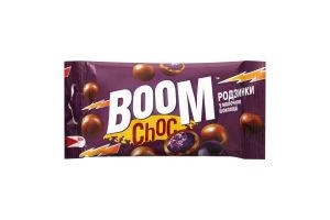 Драже Родзинки в молочному шоколаді Boomnut 45г