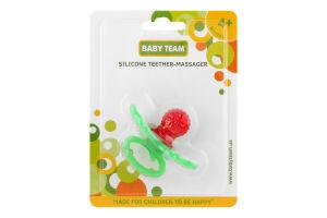 Прорізувач-масажер для дітей від 4міс силіконовий №4007 Baby Team 1шт