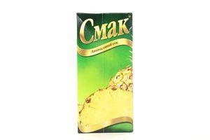 Сок ананасовый Смак т/п 1л