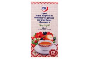 Смесь чая Повна Чаша яг-плод/цвет аром Мультифрукт