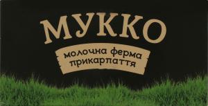 Сир 40% м'який з пряними травами Мукко к/у 250г