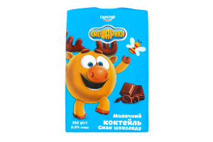 Коктейль молочний 2.5% Шоколад Смешарики т/п 212г