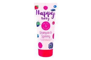 Шампунь-ополіскувач для волосся дитячий Happy berry Bubchen 200мл