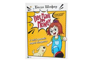 Книга В світі грошей: перші відкриття Пес Мані про Money Vivat 1шт