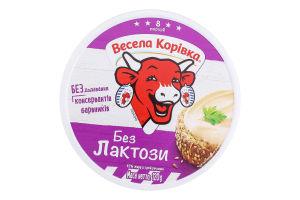 Сир плавлений 45% без лактози Весела Корівка к/у 8х15г