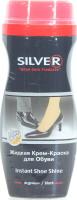 Крем-краска для обуви жидкая Silver черная 80мл