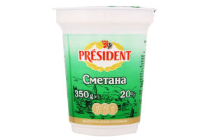 Сметана Президент 20% (стаканчик 0,350 кг)