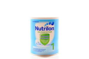 Смесь Nutricia №1 Кисломолочный Nutrilon 400г ж/б