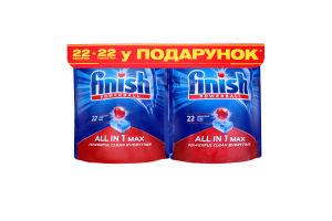 Таблетки для посудомийної машини All In 1 Max Powerball Finish 2х22шт